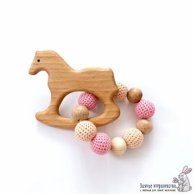 Грызунок из бука «Лошадка» персиково-розовый
