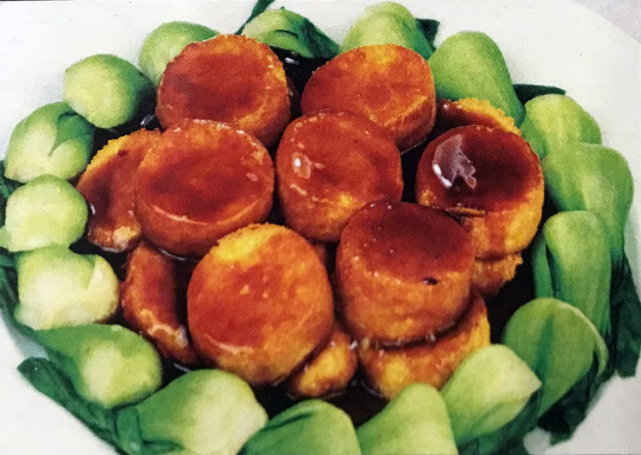 DHHX【东海海鲜】碧绿玉子豆腐 Tamako with Vegetable