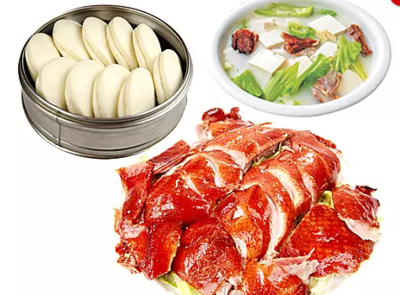 DHHX【东海海鲜】片皮鸭两吃 Peking Duck (2 styles: choice of soup or sauteed duck with beans sprouts)