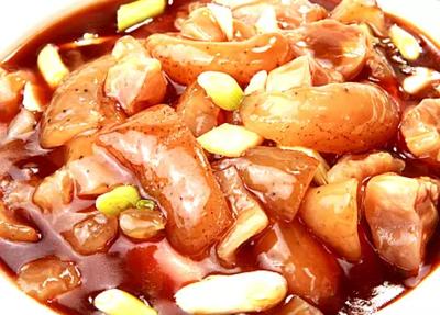 DHHX【东海海鲜】海参蹄筋煲 Sea Cucumber with Beef Tendon