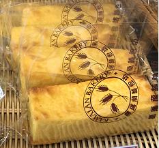 GML【葛玛兰】凯撒面包 Cheese Bun (Cut-off @9:00AM)