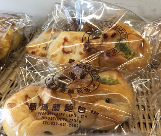 GML【葛玛兰】小香肠面包 Small Sausage (Cut-off @9:00AM)