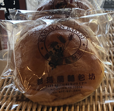 GML【葛玛兰】红豆面包 Red Bead Bun (Cut-off @9:00AM)