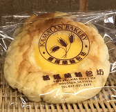 GML【葛玛兰】菠萝布丁面包 Bo Luo Podding (Cut-off @9:00AM)