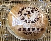 GML【葛玛兰】蓝莓乳酪 Blueberry Cream Cheese (Cut-off @9:00AM)