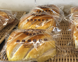 GML【葛玛兰】起酥奶酥面包 Puff Milk Butter (Cut-off @9:00AM)