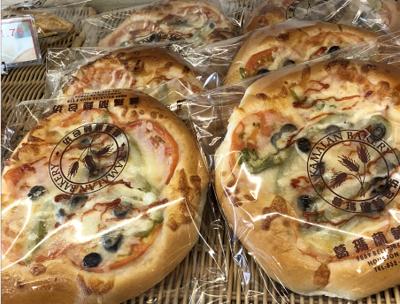 GML【葛玛兰】披萨 Pizza (Cut-off @9:00AM)