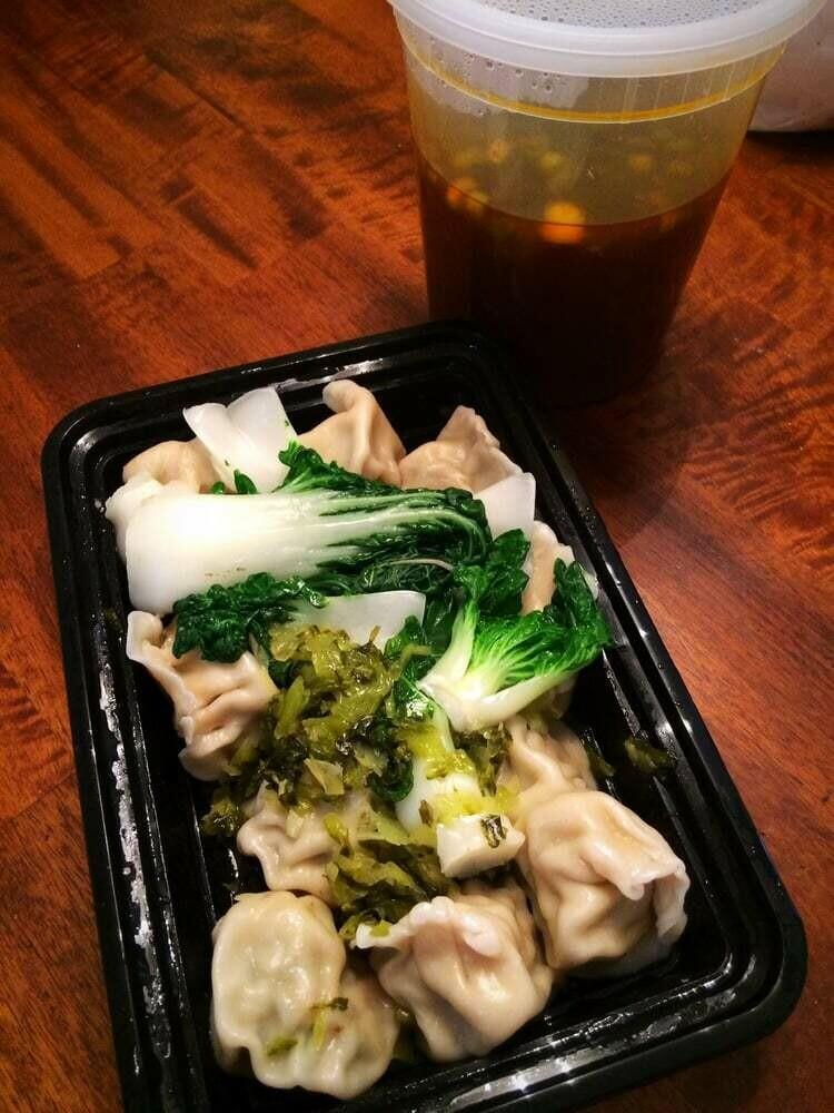 SD【山东面馆】牛肉汤饺 Dumplings With Beef Soup (Closed Monday)