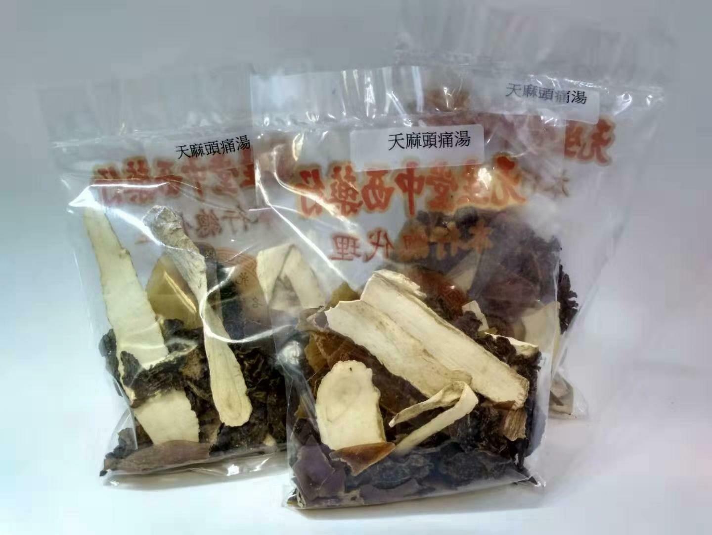 SRC【参茸城】天麻头疼汤料包 3包