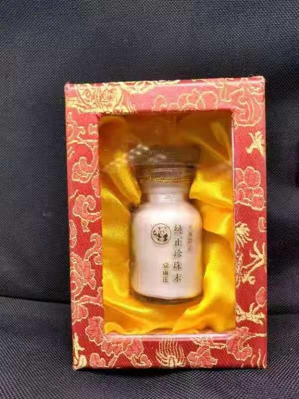 SRC【参茸城】纯正天然珍珠粉