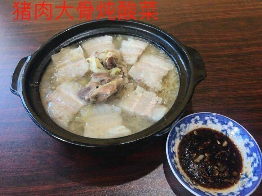TTLC【天天撸串】猪肉大骨炖酸菜 Pork Belly and Sauerkraut Stew