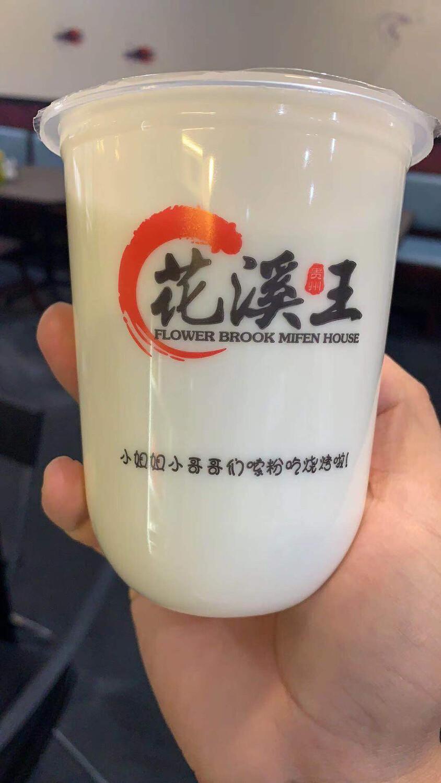 HXW【花溪王】自制老北京酸奶