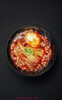 ZWXM【滋味小面】特制酸辣面 Sichuan Hot & Sour Noodles  (vegan,with soup & spicy)(Closed Tuesday)