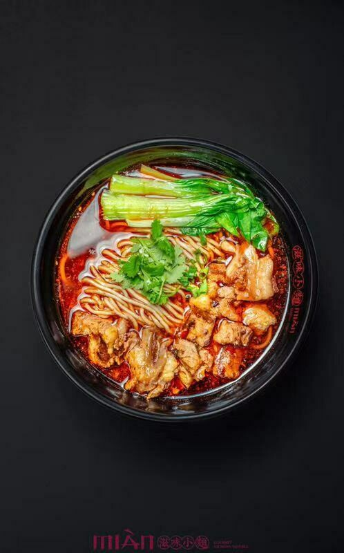 ZWXM【滋味小面】滋味牛肉面 House Beef Noodles (no soup & spicy)(Closed Tuesday)