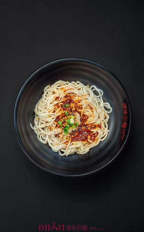 ZWXM【滋味小面】四川凉面 Sichuan Cold Noodles  (vegan,no soup & spicy)(Closed Tuesday)
