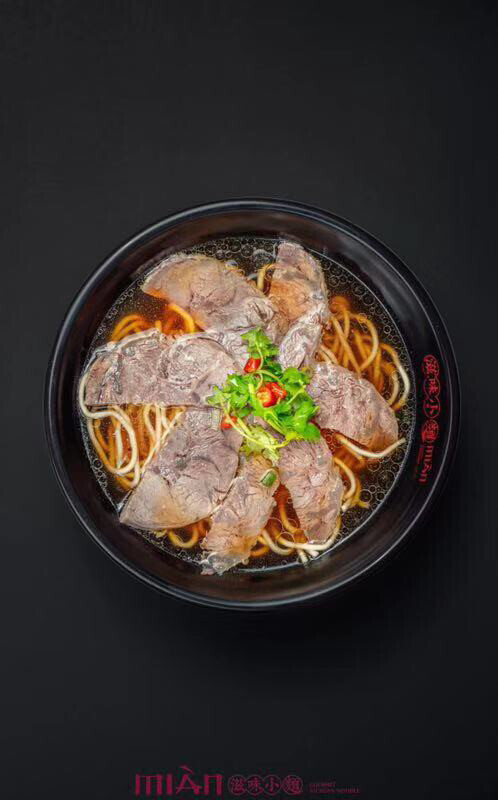 ZWXM【滋味小面】生椒牛肉面 Beef Pickled Noodles  (with soup & spicy)(Closed Tuesday)