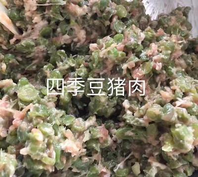 【Amber厨房】❄❄手工冷冻水饺25粒