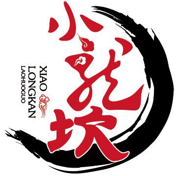 XLK【小龙坎】自助老火锅(限休斯顿地区!最低消费税前$80.00)