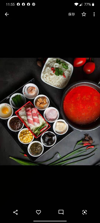 SMD【十秒到】番茄米线 Tomato Soup Base Rice Noodle Soup (周一休息)