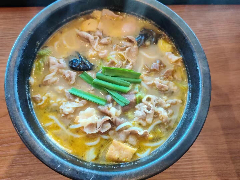 SMD【十秒到】金汤羊肉米线 Rice Noodle Soup (周一休息)