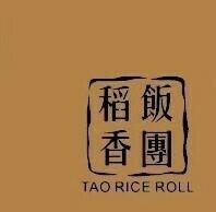 DXFT【稻香饭团】素鹅饭团A3