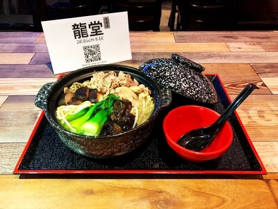 LT【龍堂】过桥米线 Special Rice Noodle Pot
