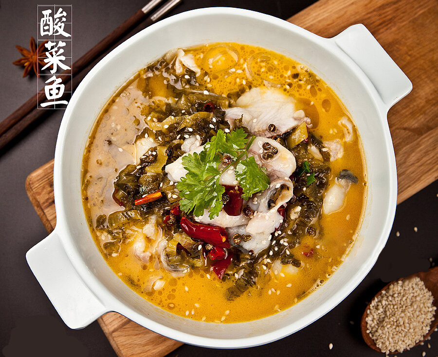 XC【湘厨】酸菜鱼片(周一休息)