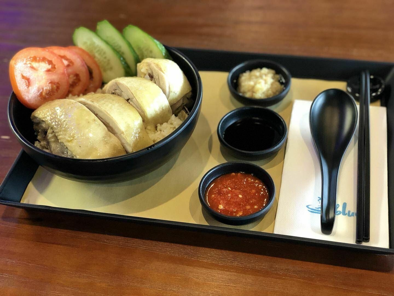 【Asia Blue】海南鸡饭 Hainanese Chicken Rice