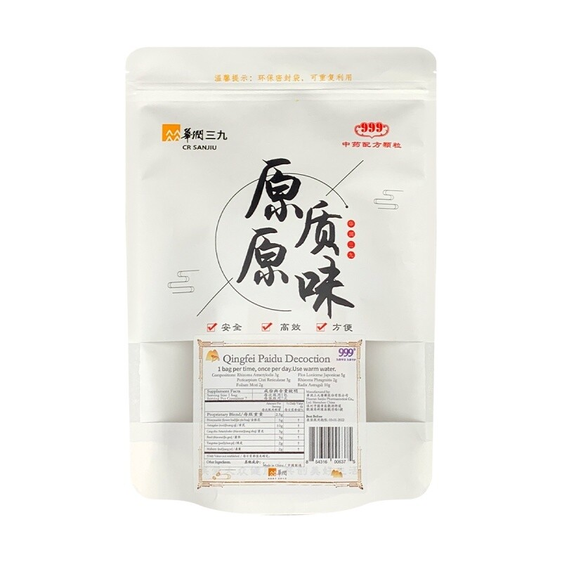 """【联盟福利】""""湖北1号""""华润999-预防新冠病毒必备!"""