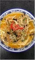 KLM【坤拉面】素菜日式味增拉面 Japanese Style Miso Ramen With Vegetable