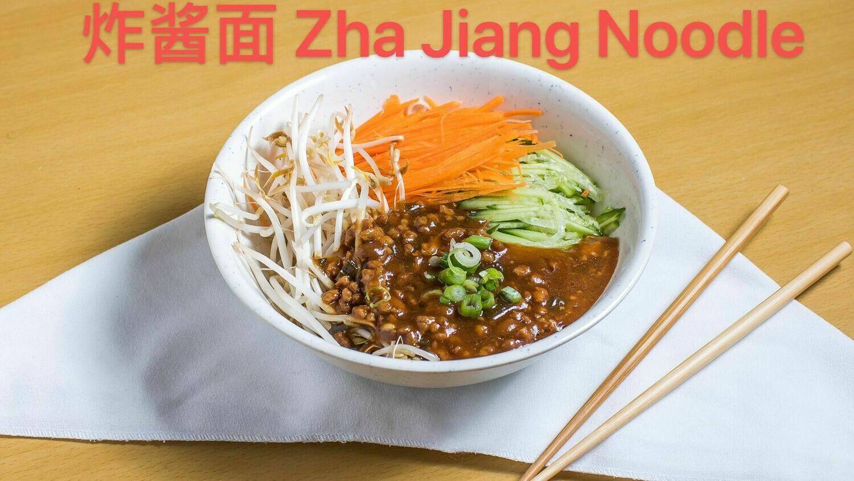 FMT【福满堂】炸酱面Zha Jiang Noodle (Close Monday&Tuesday)