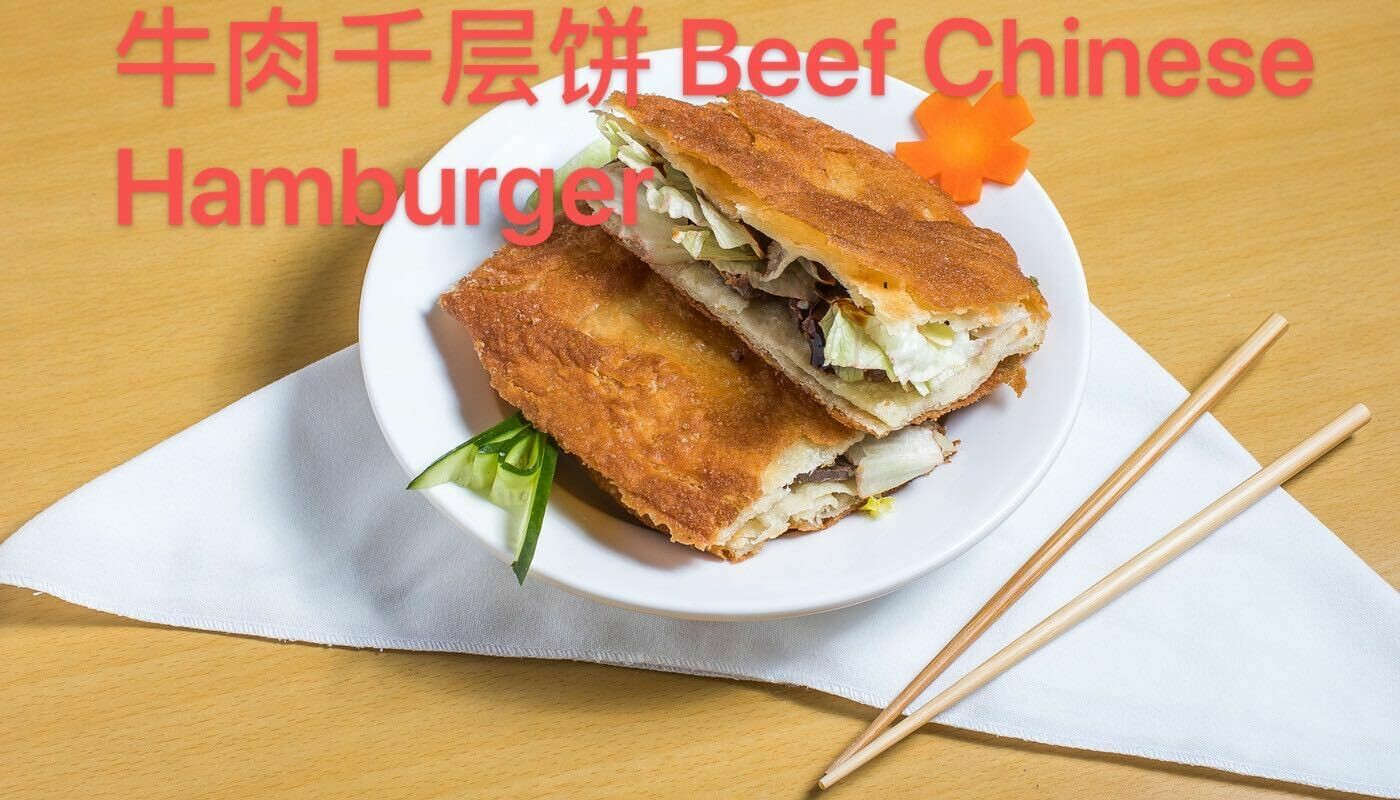 FMT【福满堂】牛肉千层饼Beef Chinese Hamburger(Close Monday&Tuesday)