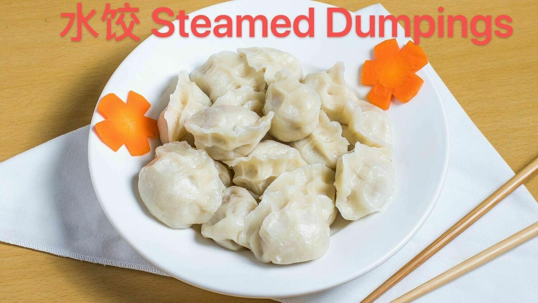 FMT【福满堂】❄❄速冻水饺20个Frozen Dumplings (Close Monday&Tuesday)