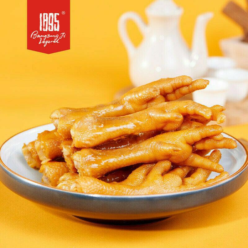 BBJ【棒棒鸡传奇】五香凤爪 Stewed Chicken Paws with Sichuan Spices 12oz