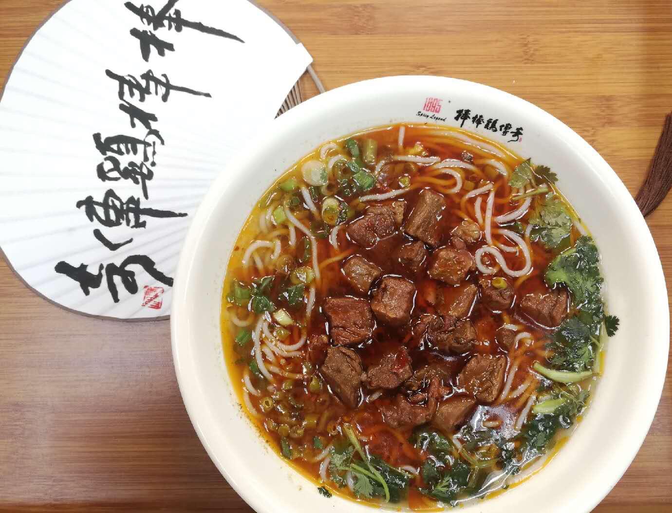 BBJ【棒棒鸡传奇】四川风味红烧牛肉米线 Rice Vermicelli Soup with Sichuan Style Braised Beef