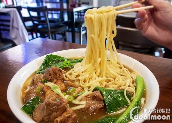 BLBQ【煲来饱去】牛腩汤面