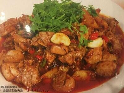 ZWCD【滋味成都】梁山土匪鸡 Stew Hot and Spicy Chicken (周二休息,晚餐不配饭)