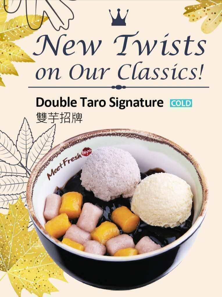 XYX【鲜芋仙】双芋招牌仙草冻 Double Taro Signature