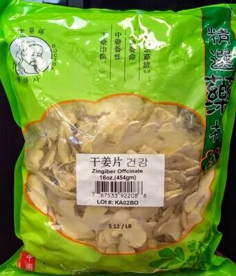 SRC【参茸城】干姜片