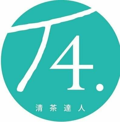 T4【清茶达人】冲绳黑糖奶 Okinawa Milk Tea