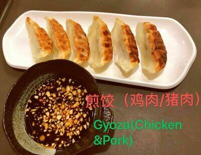 RHW【日和屋】煎饺鸡肉/猪肉(周一休息)