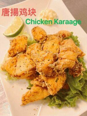 RHW【日和屋】唐扬鸡块(周一休息)