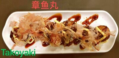 RHW【日和屋】章鱼烧(周一休息)