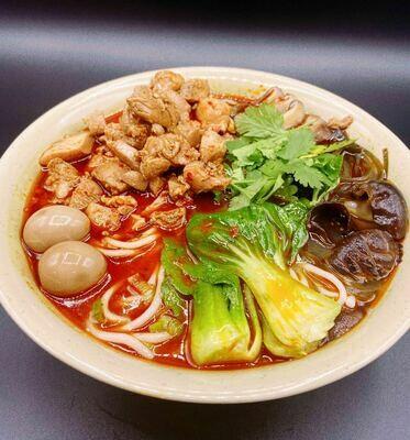 JFMX【九福米线】红油鸡丁米线/土豆粉 Mild Spicy Chicken w/Rice noodle or potato noodle