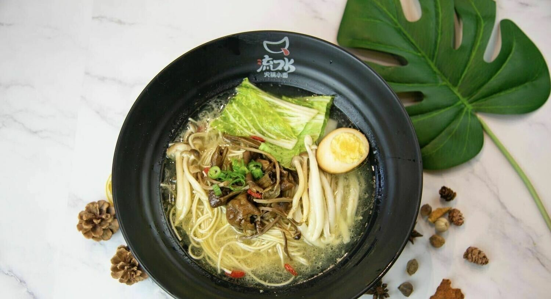 LKS【流口水】鲜菇菌汤面 Mixed Mushroom Noodle