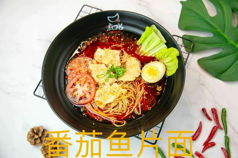 LKS【流口水】番茄鱼片面 Fish Filet&Tomato Noodle