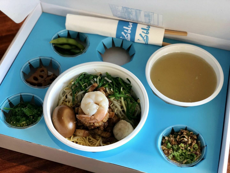 【Asia Blue】台南担仔面 Tainan Danzai Noodle