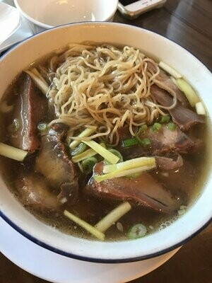 XGSJ【香港食街】叉烧汤面 BBQ Pork Noodle
