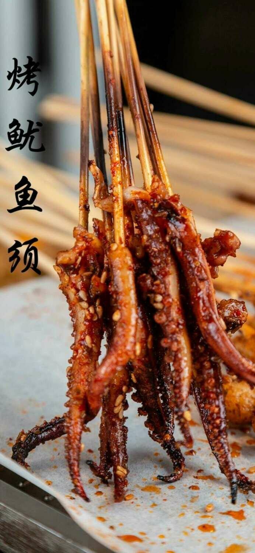 XJSK【新疆烧烤】烤鱿鱼爪(1份)