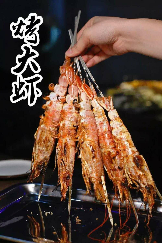 XJSK【新疆烧烤】辣酱烤大虾(5串)